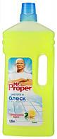 Моющая жидкость Mr Proper 1.5л лимон