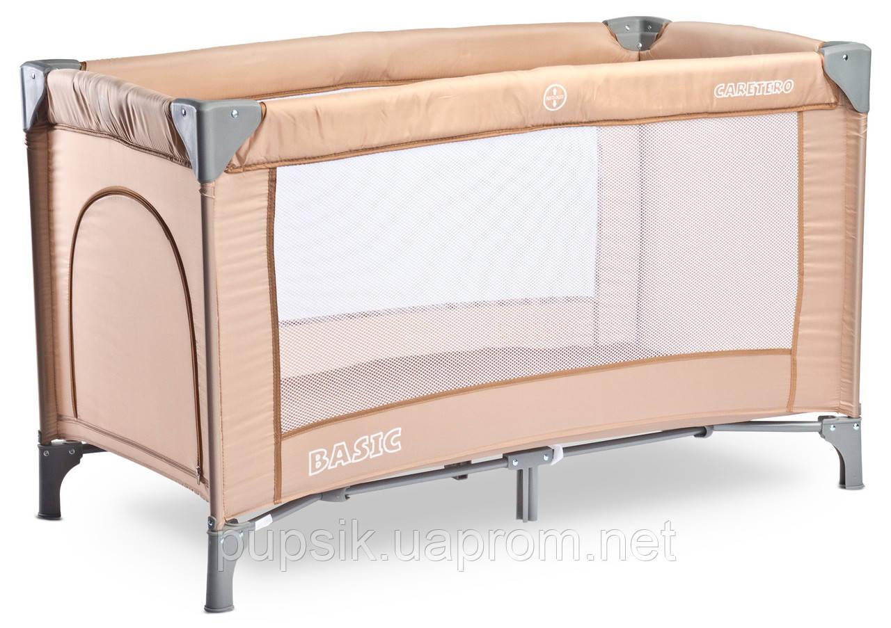 Кровать-манеж Caretero Basic + БЕСПЛАТНАЯ ДОСТАВКА