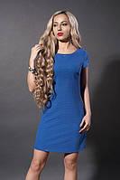Платье молодежное из натурального тонкого котон