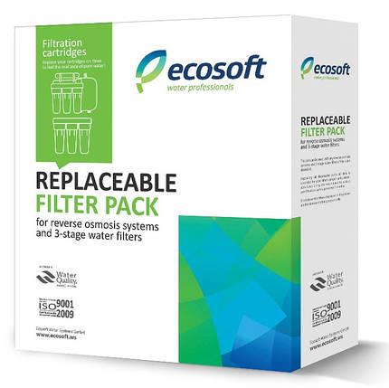 Комплект картриджей предварительной очистки для систем обратного осмоса Ecosoft, фото 2