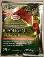 Плантафол 30.10.10 начало вегитации  25 гр. (Valagro)