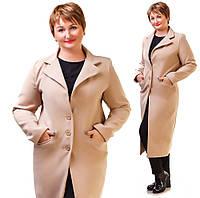 Женское бежевое  кашемировое пальто на пуговичках, батал. Арт-9781/83
