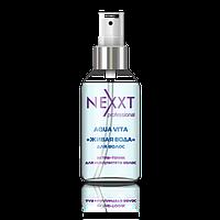 """NEXXT - Актив-тоник для иммунитета волос """"ЖИВАЯ ВОДА"""" 50 ml"""