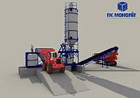 Бетонный завод РБУ-20