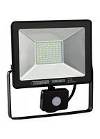 Прожектор светодиодный 30w с датчиком движения холодный белый
