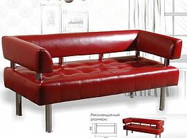 Диван-офис Тонус Sentenzo с подлокотниками красный кожзам
