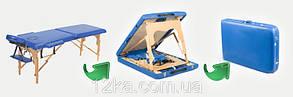 Массажный стол BODYFIT 2 сегментный деревянный, синий, фото 2