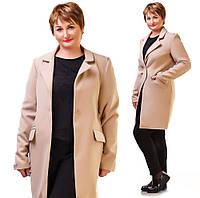 Бежевое  кашемировое пальто больших размеров, с карманами. Арт-9782/83