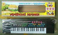 Детское пианино BT- 3738 микрофон