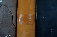 Кожа ременная чепрачная (Чепрак) т.4,0 мм., дец.