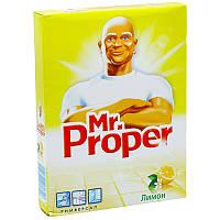 Моющий порошок Mr. Proper 400г лимон