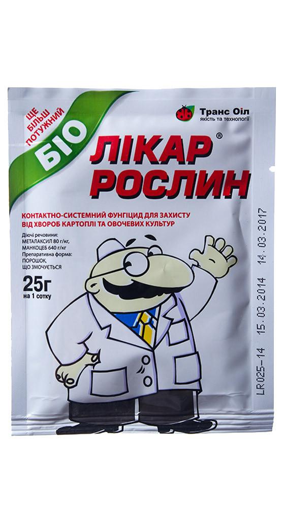 """Контактно-системний фунгіцид """"Лікар рослин"""" 25г"""