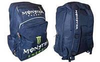 Рюкзак для мотоциклистов MONSTER