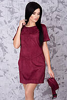 Donna-M платье IR Микелла
