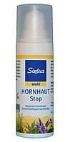 Крем для ног от мозолей и натоптышей  Hornhaut stop 30 мл