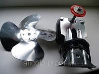 Вентилятор no frost FR-69  Италия с алюмин. крыльчаткой (Inter)