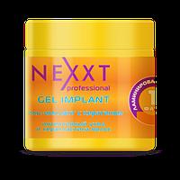 NEXXT - Гель-имплант интенсивный уход и керапластика волос - 1 фаза ламинирования 500 ml