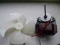 Вентилятор no frost FR-59  с крыльчаткой (вал длина 42 мм,диам 3,2мм) коричн.