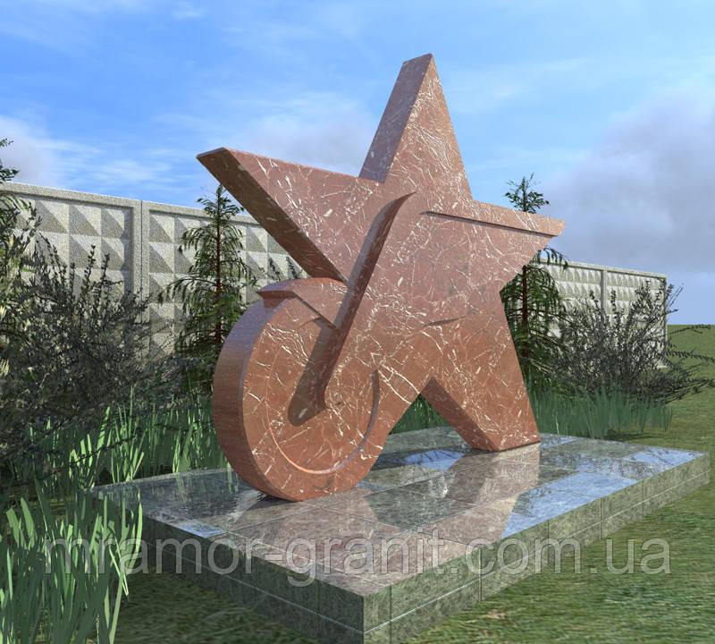 Памятник из гранита  П - С 157