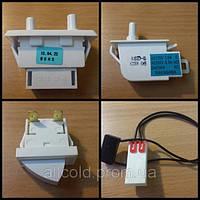 Выключатель света Stinol (C00851049) для холодильников