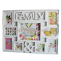 Мультирамка FAMILY  пластиковая,коллаж (рамки для фотографий на стену)4/10х15см.2/10х10 см.2/15х10см.1/25х20см