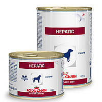 Royal Canin Hepatic/Роял Канин влажный корм для собак с заболеваниями печени