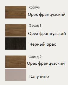 колір вітальні Барбара