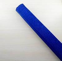 Гофрированная бумага 7 (100x50) 180г/кв.м. (товар при заказе от 200 грн)