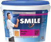 Краска-грунт «SMILE®» SD-51 14 кг/10л