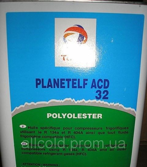 Масло холодильне Planet Elf ACD-32