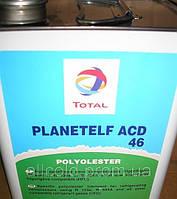 Масло холодильне Planet Elf ACD-46