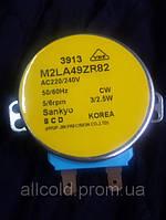 Моторчик Samsung DA-31-00043 F с заслонкой 12вольт