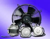 Осевой вентилятор диаметр 550 мм для холодильников