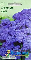 """Семена цветов Агератум синий, однолетнее 0,1 г """" Елітсортнасіння"""",  Украина"""