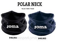 Утеплитель шеи Joma 946