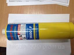 Зварювальний МАРР газ (0,420 кг.)