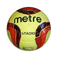 Мяч футбольный METRE STADIO T-1075