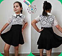 Платье для девочки, 116-140 см, с коротким рукавом, воротником и гипюром. Школьное детское платье, сарафан.