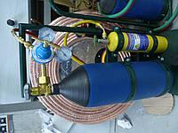 Свароч. пост СП-005(кислород 5 литра +  1 литр мап или пропан)
