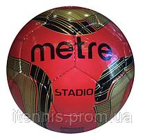 Мяч футбольный METRE STADIO T-1076
