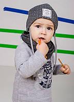 Детская шапка АМАНСИО (набор) для мальчиков оптом размер 42-44-46, фото 1