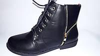Ботинки женские черные демисезон