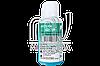 Аниозим ДД1 UA  для дезинфекции, достерилизационной очистки и стерилизации, 25 мл