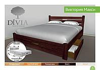 Кровать двуспальная Виктория Макси с ящиками
