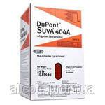 Холодоагент R404 DuPont (10.9 кг )