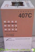Холодоагент R407 Forane (11.3 кг )