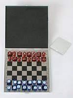 "Шахматы дорожные ""Silver"""