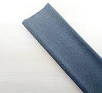 Гофрированная бумага 14 (100x50) плотность 42г/кв.м. (товар при заказе от 200 грн)