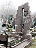 Мемориальный комплекс из гранита П - ЭМК 25