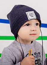 Детская шапка РОБЕРТО для мальчиков оптом размер 44-46